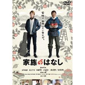 家族のはなし [DVD]|ggking