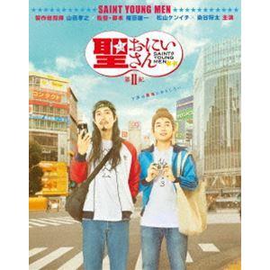 劇場版「聖☆おにいさん 第II紀」 [DVD]|ggking