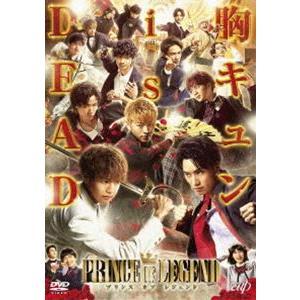 劇場版「PRINCE OF LEGEND」通常版DVD [DVD] ggking