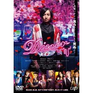 Diner ダイナー [DVD]|ggking