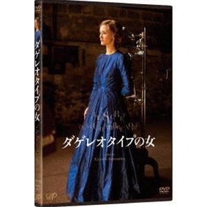 ダゲレオタイプの女 [DVD]|ggking