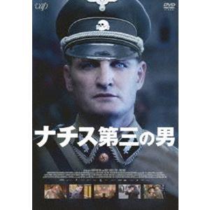ナチス 第三の男 DVD [DVD]|ggking