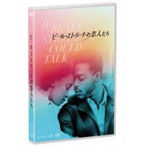 ビール・ストリートの恋人たち [DVD]|ggking