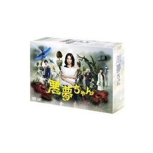 悪夢ちゃん DVD-BOX [DVD] ggking