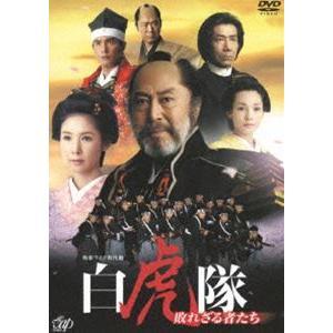 白虎隊〜敗れざる者たち DVD-BOX [DVD]|ggking