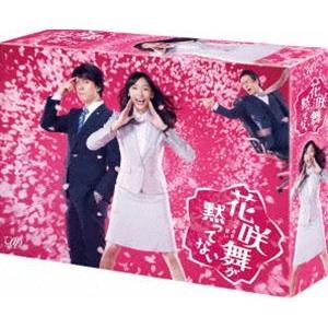 花咲舞が黙ってない DVD-BOX [DVD]|ggking