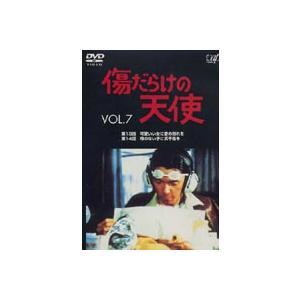 傷だらけの天使 Vol.7 [DVD]|ggking