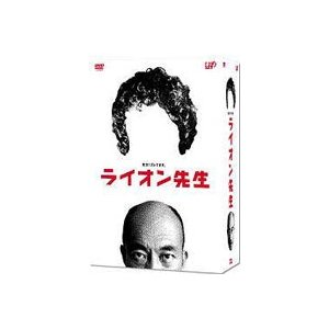 ライオン先生 DVD-BOX [DVD]|ggking