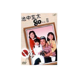 池中玄太80キロ2 VOL.6 [DVD]|ggking