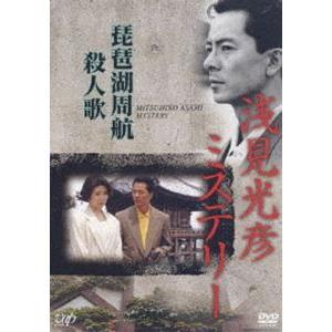 浅見光彦ミステリー 琵琶湖周航殺人歌 [DVD] ggking