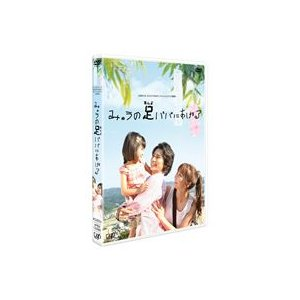 日本テレビ 24HOUR TELEVISION スペシャルドラマ 2008「みゅうの足パパにあげる」 [DVD]|ggking