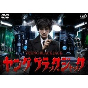 ヤング ブラック・ジャック [DVD] ggking
