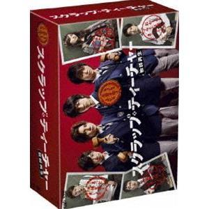 スクラップ・ティーチャー 教師再生 DVD-BOX [DVD]|ggking