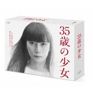 35歳の少女 DVD-BOX [DVD]|ggking