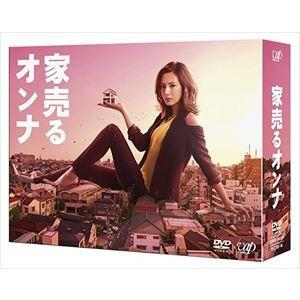 家売るオンナ DVD-BOX [DVD]|ggking