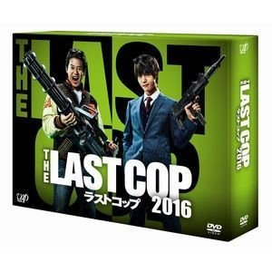 THE LAST COP/ラストコップ2016 DVD-BOX [DVD] ggking