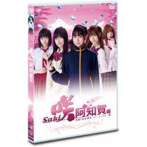 ドラマ「咲-Saki- 阿知賀編 episode of side-A」 通常版 DVD [DVD]|ggking