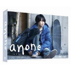 anone DVD BOX [DVD]|ggking