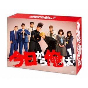 今日から俺は!! DVD-BOX (初回仕様) [DVD]|ggking