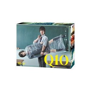 Q10 DVD-BOX [DVD]|ggking