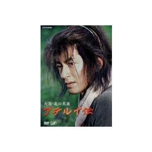 火怨・北の英雄 アテルイ伝 [DVD] ggking