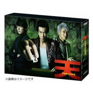 天 天和通りの快男児 DVD-BOX [DVD]|ggking