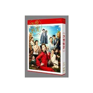 恋愛検定 [DVD]|ggking