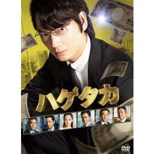 ハゲタカ DVD-BOX [DVD] ggking