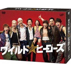 ワイルド・ヒーローズ DVD-BOX [DVD]|ggking