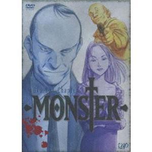 MONSTER DVD-BOX Chapter 4 [DVD]|ggking