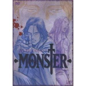 MONSTER DVD-BOX Chapter 5 [DVD]|ggking