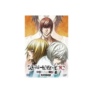 DEATH NOTE リライト2 Lを継ぐ者 [DVD]|ggking
