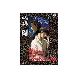 魍魎の匣 第五巻 [DVD]|ggking