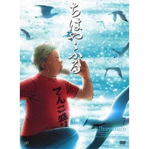 ちはやふる Vol.7 [DVD]|ggking