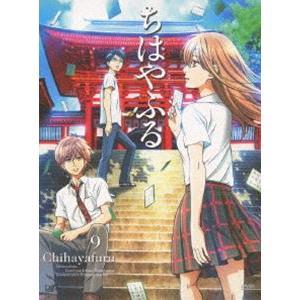 ちはやふる Vol.9 [DVD]|ggking