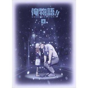 俺物語!! Vol.6 [DVD]|ggking