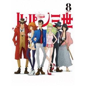 ルパン三世 PART IV Vol.8 [DVD] ggking