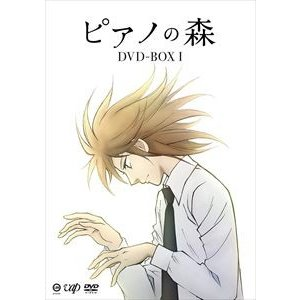 ピアノの森 BOX I【DVD】 [DVD]|ggking