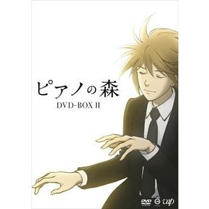 ピアノの森 DVD BOX II [DVD]|ggking