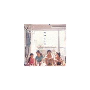 タテタカコ / そら [CD]|ggking