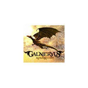 種別:CD Galneryus 解説:日本が世界に誇る超絶クリアハイトーン・ヴォーカリスト:小野正利...