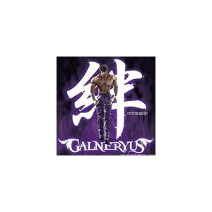 Galneryus / 絆 FIST OF THE BLUE SKY [CD]