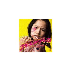 向井秀徳(音楽) / 少年メリケンサック オリジナル・サウンドトラック [CD]|ggking