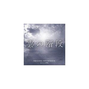 coba(音楽) / 日本テレビ系水曜ドラマ 雲の階段 オリジナル・サウンドトラック [CD]|ggking