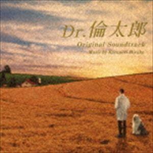 三宅一徳(音楽) / 日本テレビ系水曜ドラマ Dr.倫太郎 オリジナル・サウンドトラック [CD]|ggking
