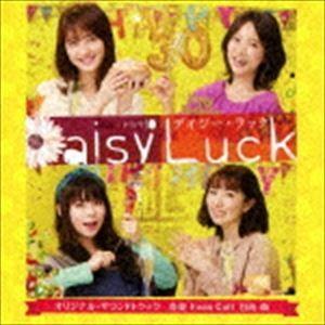 Evan Call 日向萌(音楽) / NHKドラマ10 デイジー・ラック Original Soundtrack [CD]|ggking