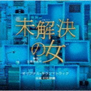 村松崇継(音楽) / テレビ朝日系木曜ドラマ 未解決の女 警視庁文書捜査官 オリジナル・サウンドトラック [CD]|ggking