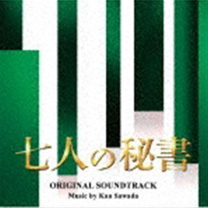 沢田完(音楽) / テレビ朝日系木曜ドラマ 七人の秘書 オリジナル・サウンドトラック [CD]|ggking