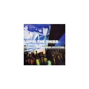 (オムニバス) ルパン三世 テレビスペシャル ベスト オープニング&エンディングテーマコレクション [CD]|ggking