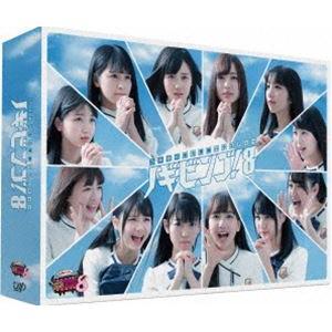 NOGIBINGO!8 Blu-ray BOX...の関連商品4